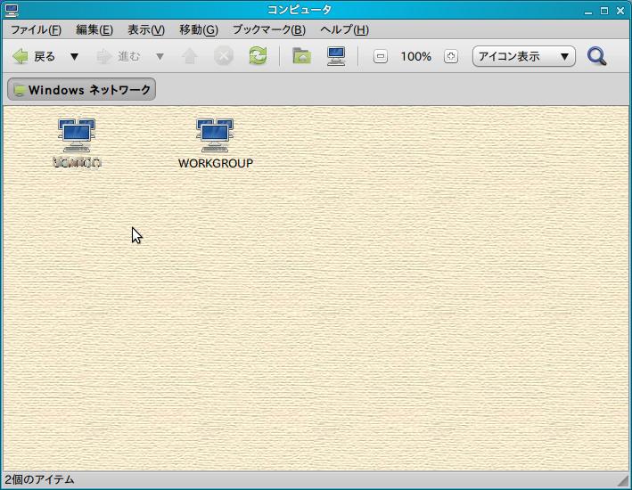 ともの技術メモ | 趣味の電子工作などの記録。時にLinuxへ行ったり