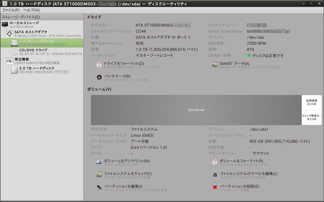 Screenshot-1.0 TB ハードディスク