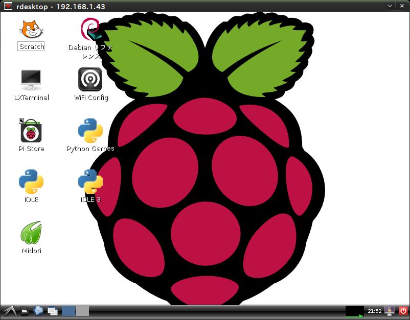 Screenshot-rdesktop-2