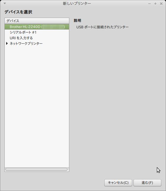 Screenshot-2A