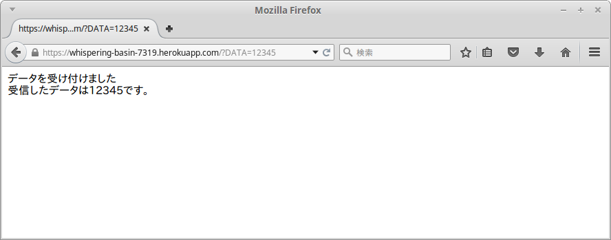 Screenshot-Mozilla Firefox-11