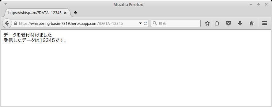Screenshot-Mozilla Firefox-11