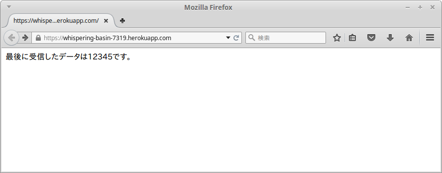 Screenshot-Mozilla Firefox-12