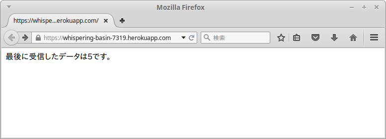 Screenshot-Mozilla Firefox-13