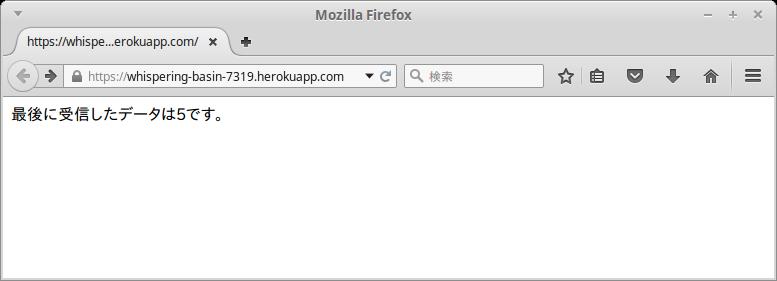 Screenshot-Mozilla Firefox-13