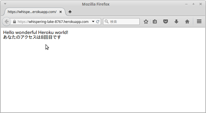 Screenshot-Mozilla Firefox-4