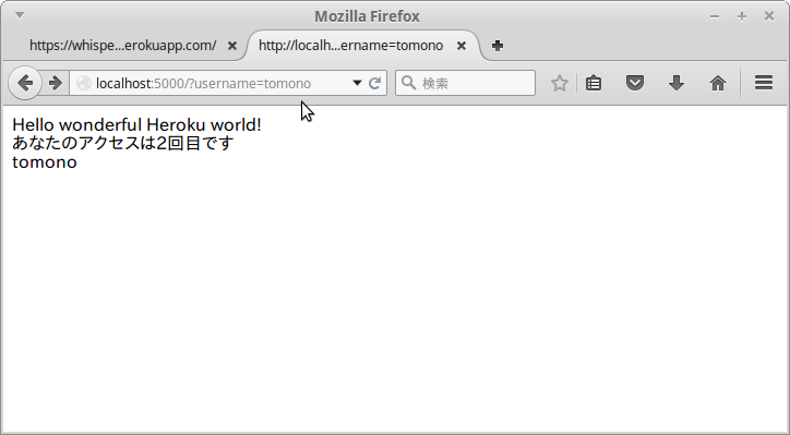 Screenshot-Mozilla Firefox-5