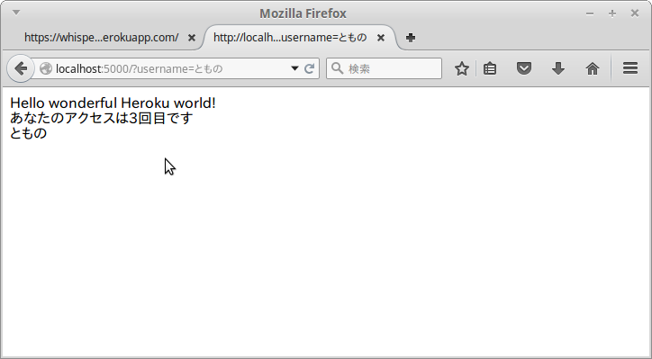 Screenshot-Mozilla Firefox-6