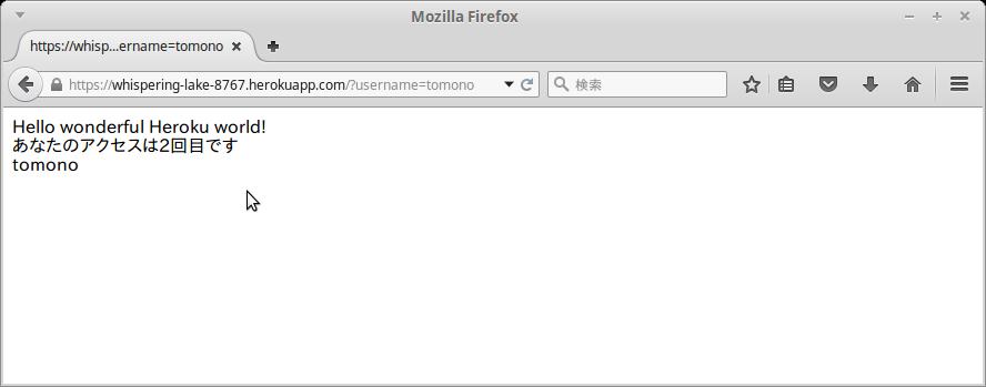 Screenshot-Mozilla Firefox-8