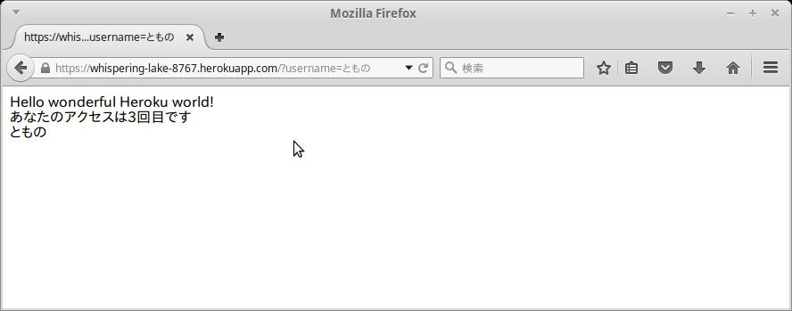 Screenshot-Mozilla Firefox-9