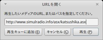 Screenshot-URLを開く